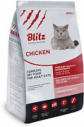 Blitz Chicken