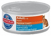 Hill's SP Feline Adult with Ocean Fish, консервы
